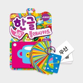 플래시카드